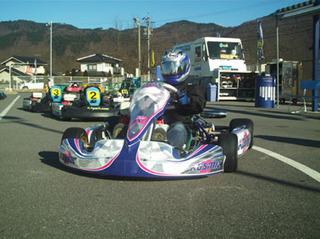 FILE0050.JPG